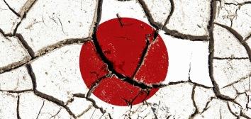 cracked japanese flag